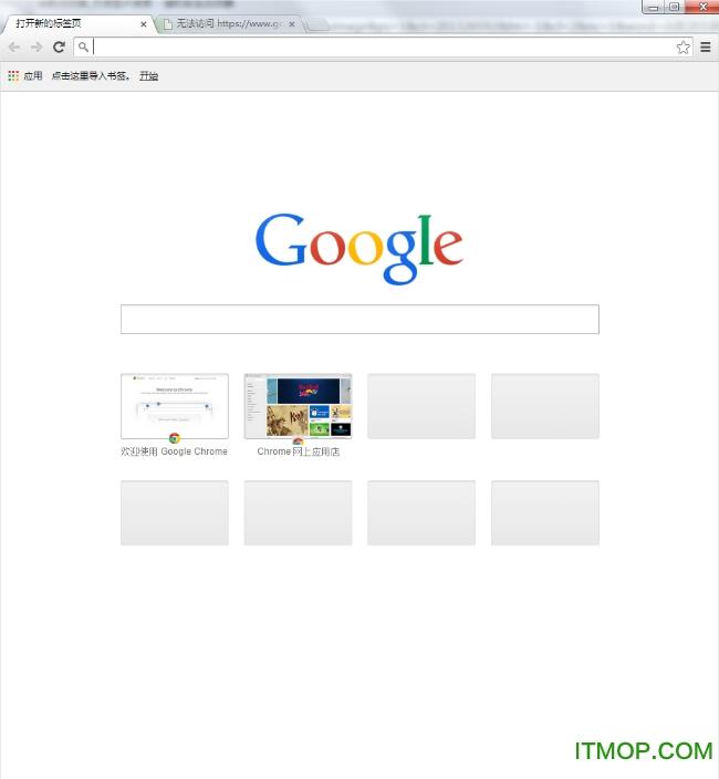 谷歌浏览器测试版32/64位 v88.0.4324.50 beta 官方版 0