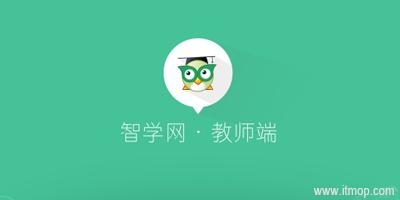 智学网app下载-智学网查分登录平台-智学网家长端app下载安装