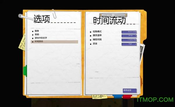 监狱建筑师手机中文版 v2.0.8 腾博会诚信为本版 1