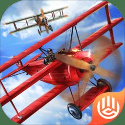 决战长空游戏1945