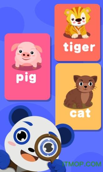 儿童益智英语 v1.1.0 安卓版 1