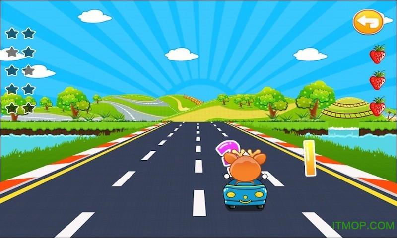 儿童宝宝学数字游戏 v1.1.0 安卓版 3
