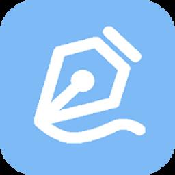 新橘子助手微信尾数红包