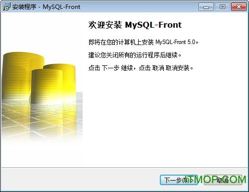 MySQL-Front(mysql�D形化管理�件) v5.0 �G色特�e版 0