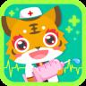 儿童宝宝医院游戏