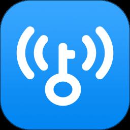 wifi万能钥匙手机版老版本