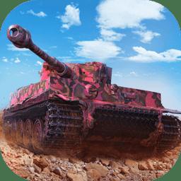 小米坦克世界闪击战