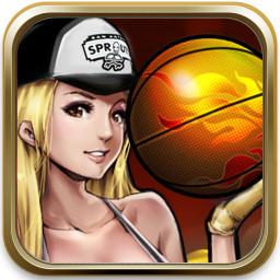 决战篮球免费版