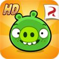 捣蛋猪HD无限金币版