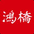 富士康鸿桥杂志v00.00.1115 官网安卓版