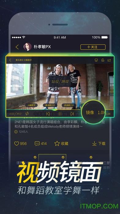 跳跳舞蹈�O果手�C版 v7.1.1 iphone版 2