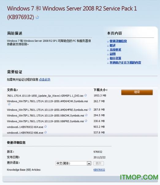win2008r2�a丁包 ��w中文版 0