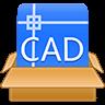 迅捷cad编辑器标准版