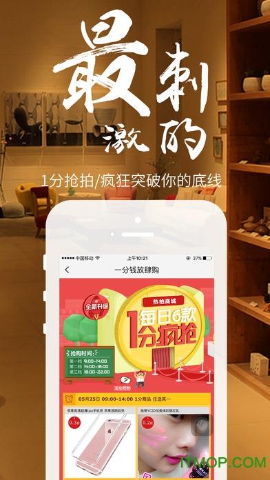 达尔威商城苹果ios版 v1.7 iPhone版 0