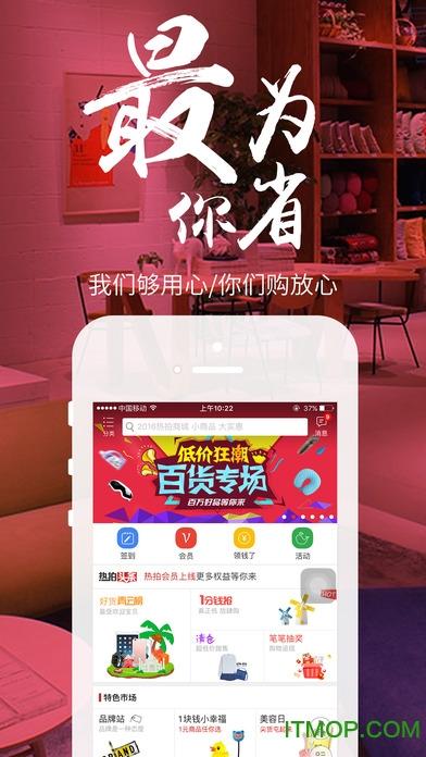 达尔威商城苹果ios版 v1.7 iPhone版 4