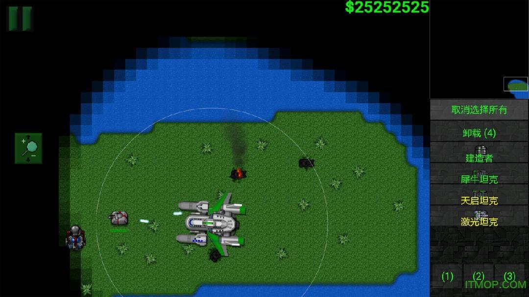 铁锈战争中文破解版(RustedWarfare) v1.06b 安卓无限金币版 0