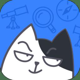 坏坏猫搜索最新版