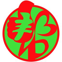 红包提醒助手苹果手机版