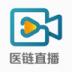 医链直播软件v1.0.0 安卓版