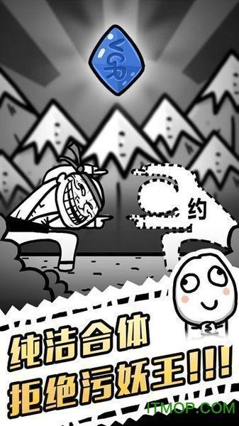 愚公移山3智叟的反击九游游戏 v1.0.17 安卓最新完美版1