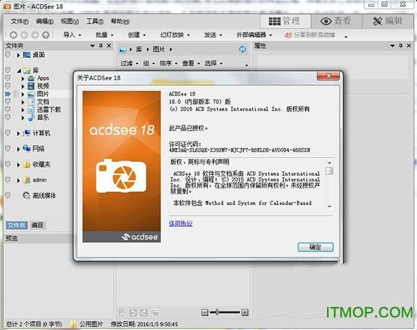 acdsee18简体中文版 v18.1.0.62 免费版 0