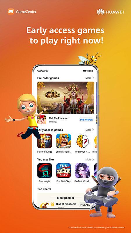 华为游戏中心pc版 v8.02.300 官方最新版 0