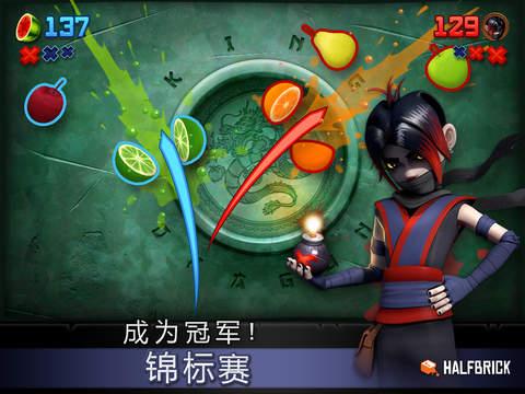 水果忍者ipad版 v2.6.4 苹果版 3