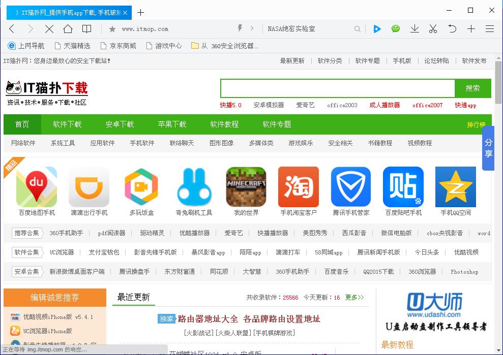 腾讯qq浏览器 v10.5.3863.400 官方正式版 0