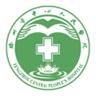 滕州市中心人民医院