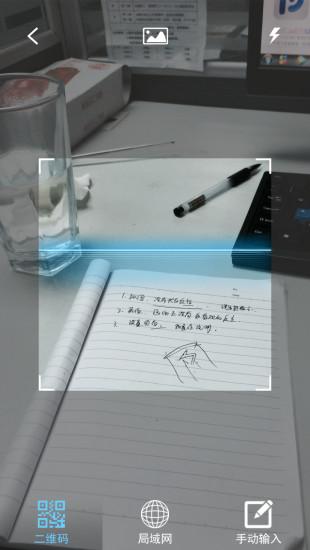 eye4手机版(智能云) v5.3.1 安卓版 1