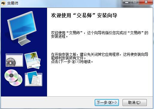 kt交易师经典电脑版 v2.1.1 免费版 0