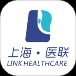 上海互联网总医院