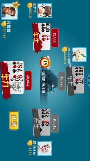 235棋牌游戏中心手机版下载|235游戏中心下载