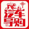 2016汽车导购app
