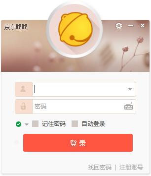 京东咚咚电脑版客户端 v1.0.0.513 官方正式版 0