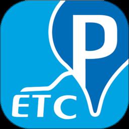 ETCP停车appPC蛋蛋版