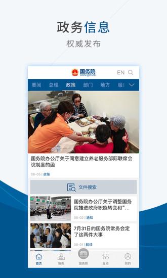 ���赵盒侣�客�舳� v4.0.0 官方pc版 3