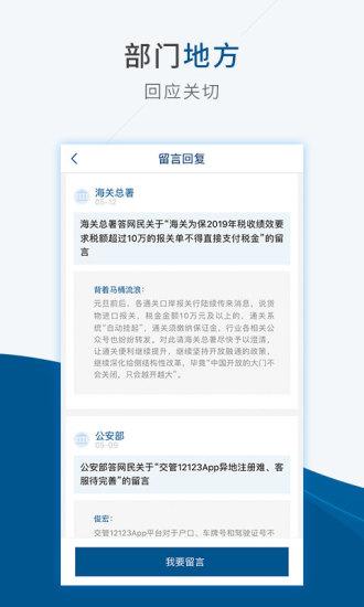 ���赵盒侣�客�舳� v4.0.0 官方pc版 1