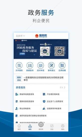 ���赵盒侣�客�舳� v4.0.0 官方pc版 0