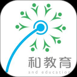 浙江和教育校讯通手机客户端