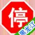 黑龙江车辆违章查询app