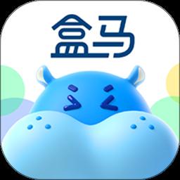 盒马鲜生app官方手机版