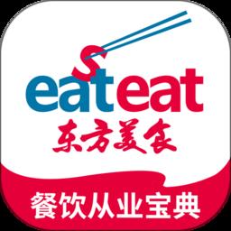 东方美食软件