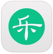 乐米免费小说手机版