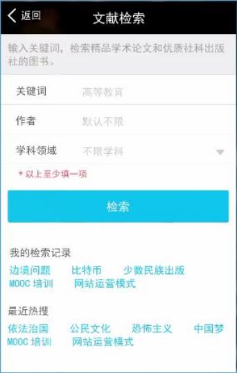 壹学者客户端 v2.0.6 官网安卓版 1
