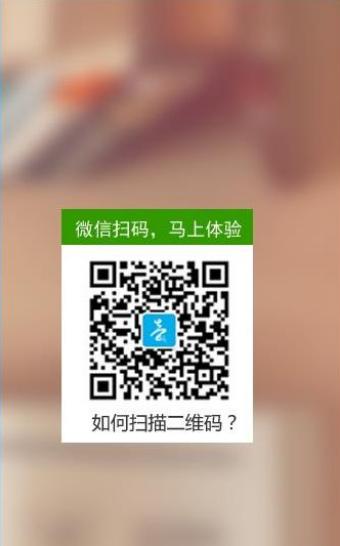 壹学者客户端 v2.0.6 官网安卓版 2