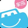 车乐软件(汽车服务)