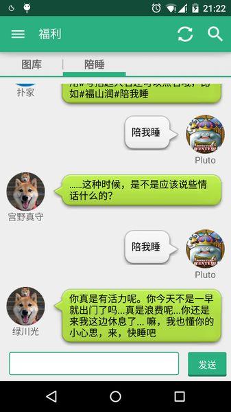 扑家汉化app苹果版 v1.6 iphone免越狱手机版 2