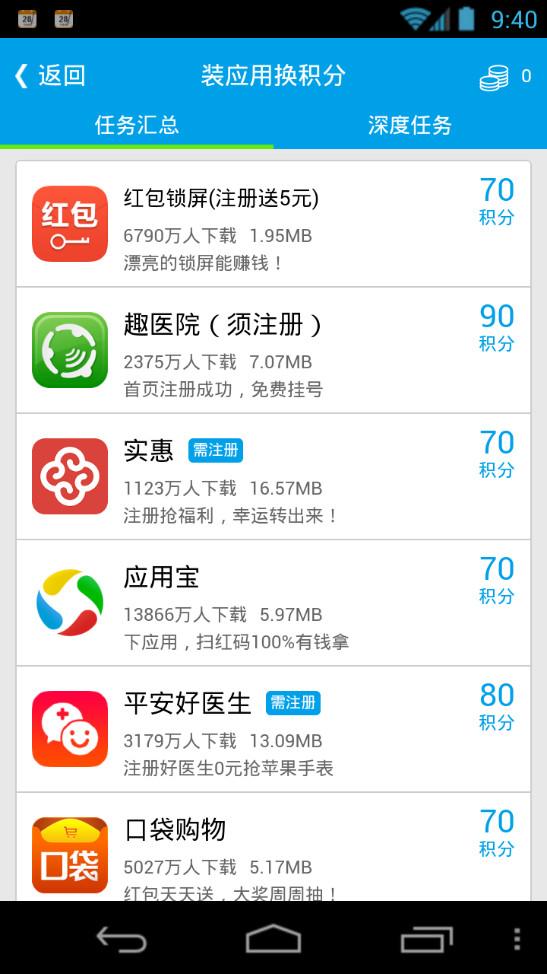 快手红人神器(快手刷粉丝软件) v1.1 安卓最新版 1