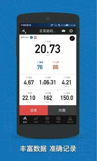 行者�T行�件 v3.8.5 官�W安卓版 1
